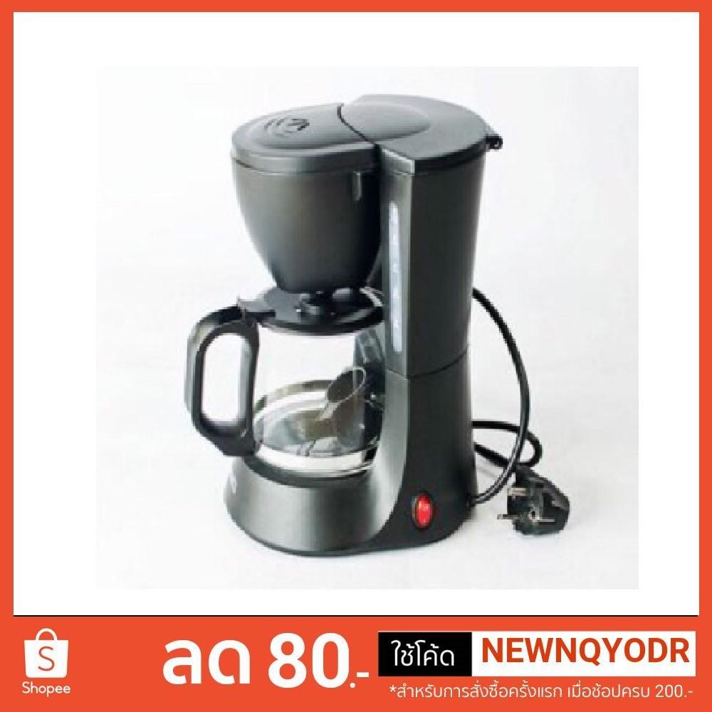 ShopE เครื่องชงกาแฟ  OTTO ขนาด 0.6 ลิตร รุ่น CM-025A เครื่องทำกาแฟ เครื่องต้มกาแฟ กาแฟสด