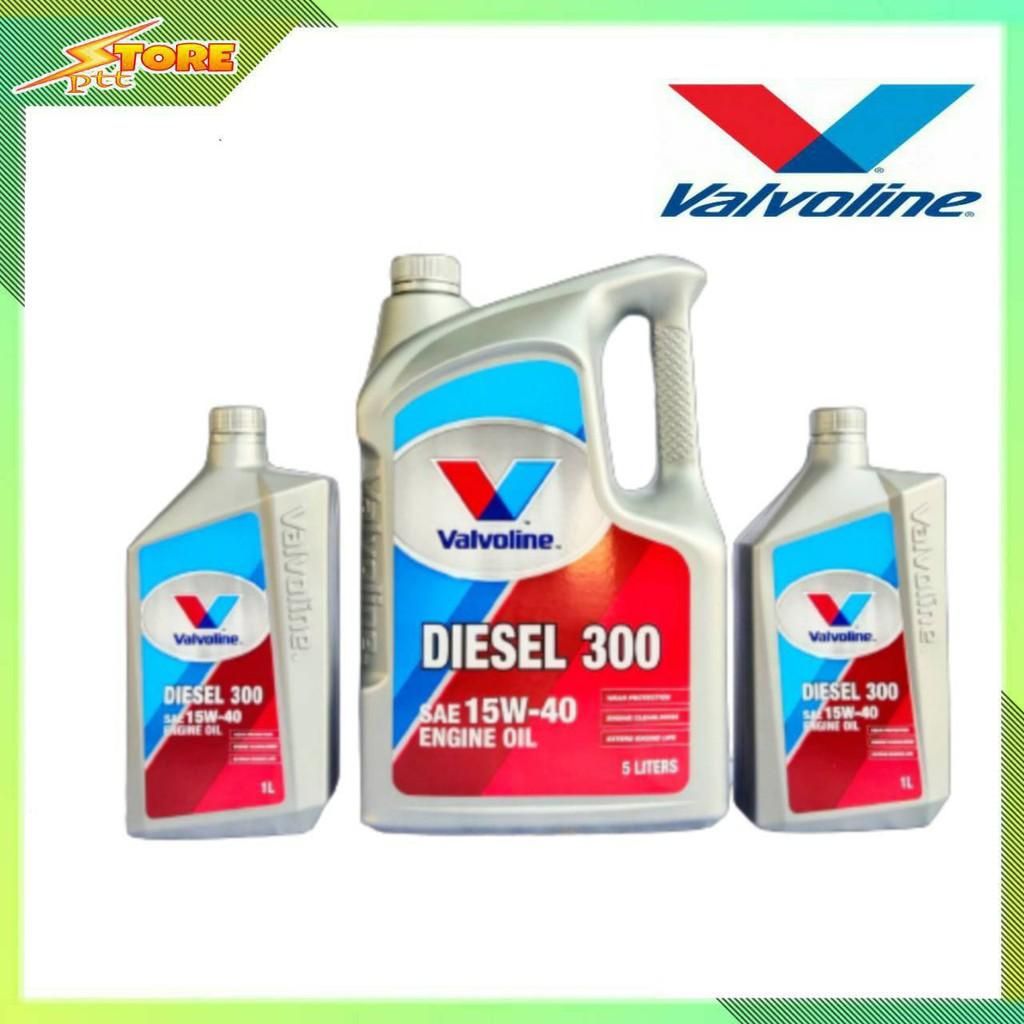 น้ำมันเครื่อง Valvoline Diesel300 15W-40 ขนาด5+2ลิตร กึ่งสังเคราะห์