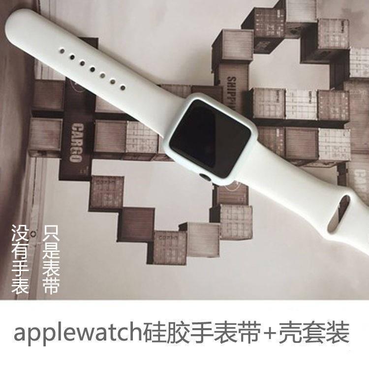สายแอปเปิ้ลวอช สาย applewatch Apple Iwatch ซิลิโคนนาฬิกาสปอร์ต AppleWatch Monochrome สายรัดข้อมือ + ลูกอมเชลล์ชุดน้ำ