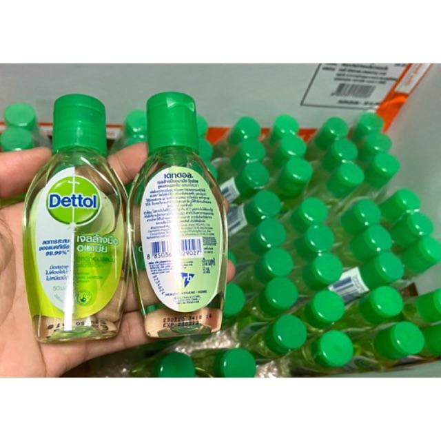 พร้อมส่ง! Dettol เจลล้างมืออนามัยแอลกอฮอล์ 70% สูตรหอมสดชื่นผสมอโลเวล่า 50 มล.