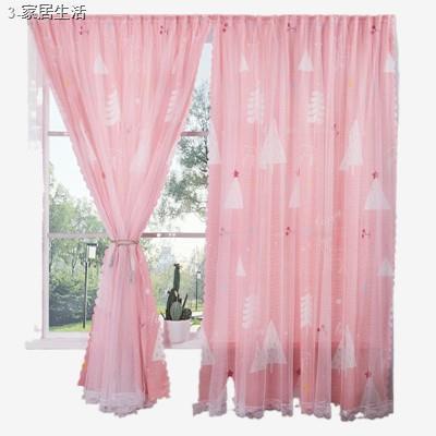 ☇✼ผ้าม่านประตู ผ้าม่านหน้าต่าง ผ้าม่านสำเร็จรูป ม่านเวลโครม่านทึบผ้าม่านกันฝุ่น ใช้ตีนตุ๊กแก C2S2
