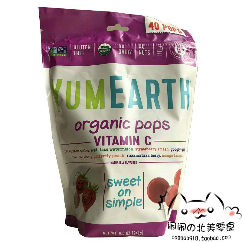 จัดส่งฟรีนำเข้าจากสหรัฐ Yummy EarthYami ธรรมชาติVCผลไม้อมยิ้ม241g 40โหลด