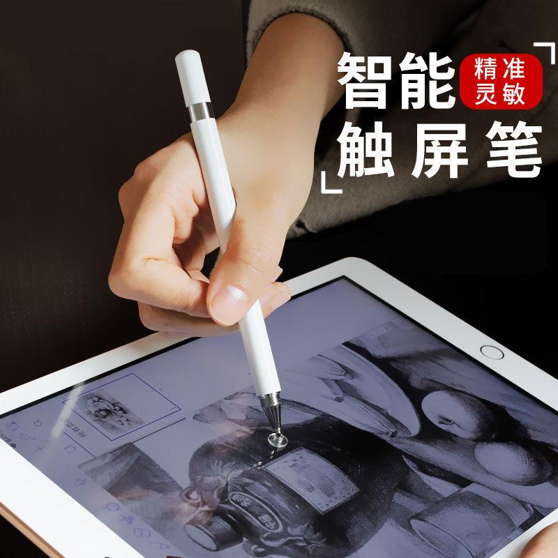stylus pen ipadสไตลัสapplepencilปากกา capacitive Apple1/2รุ่น2019แปรงสัมผัสHuawei Xiaomi Universal