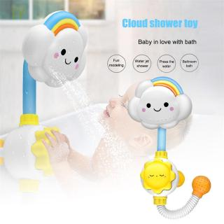 LY Bathroom Children Gift Water Game Rainbow Baby Toys Bathtub S
