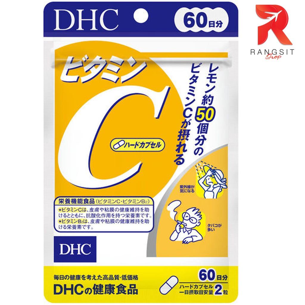 [แพ็กเกจใหม่สุด] DHC Vitamin C (60 วัน) วิตามินซี ยอดฮิต จากญี่ปุ่น [พร้อมส่ง]