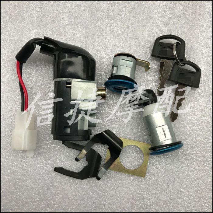 อะไหล่รถจักรยานยนต์ดัดแปลงสําหรับ Honda Dio Af Zx 34 / Premature 35 Period Of Lock