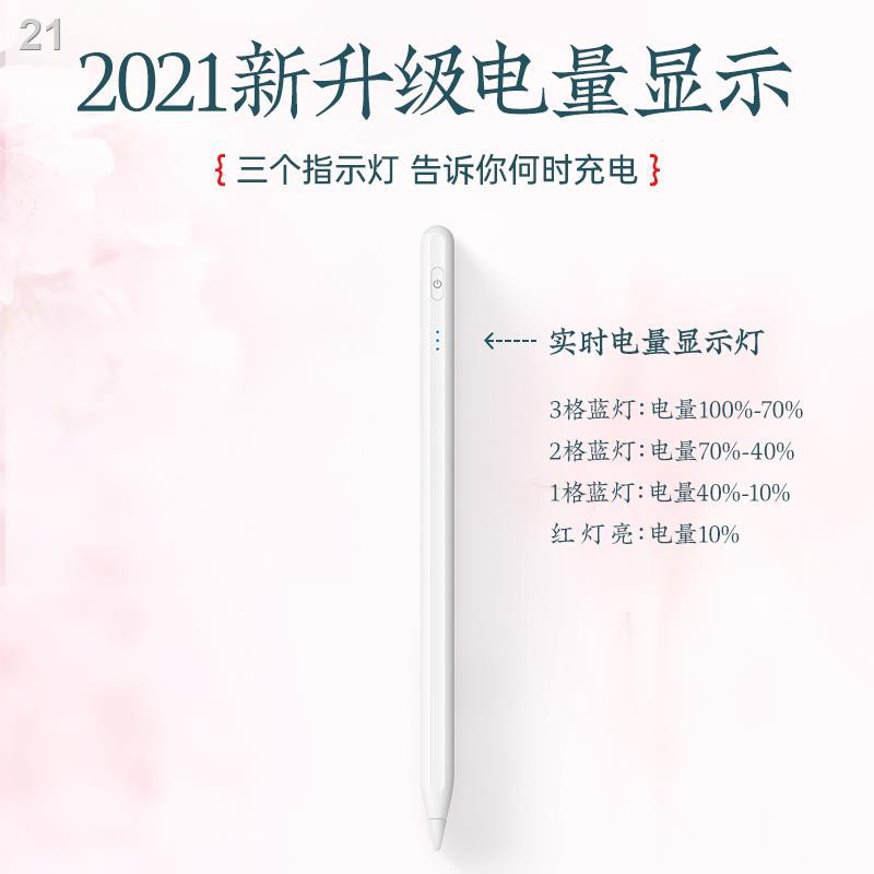 ☞applepencil capacitive ปากกา ipad Apple touch 2021ipencil แท็บเล็ต 2020 anti-mistouch 6-12 วินาทีรุ่น mini5 ลายมือ pro1