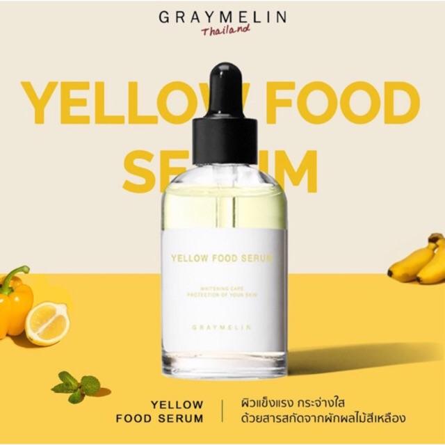 Graymelin, Graymelin Yellow Food Serum, Graymelin Yellow Food Serum รีวิว, Graymelin Yellow Food Serum ราคา, Graymelin Yellow Food Serum 50 ml., รีวิว Graymelin Yellow Food, Graymelin Yellow Food Serum 50 ml. เซรั่มที่มีสารสกัดจากผักผลไม้สีเหลือง รวมวิตามินถึง 73% ช่วยเรื่องความกระจ่างใส ลดรอยสิว ฝ้า กระ รอยดำรอยแดง