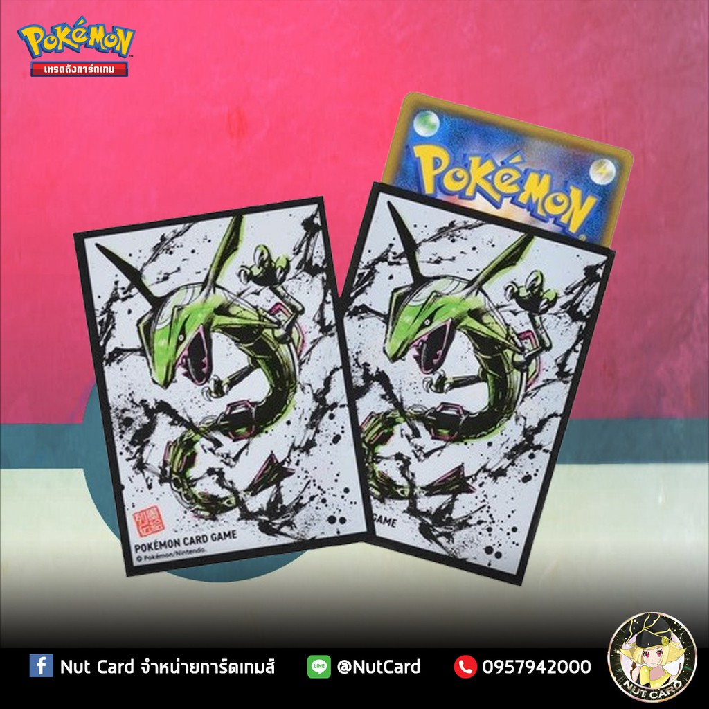 [Pokemon] CARD SLEEVES RAYQUAZA CALLIGRAPHY SUMIE RETSUDEN POKEMON TCG JAPAN