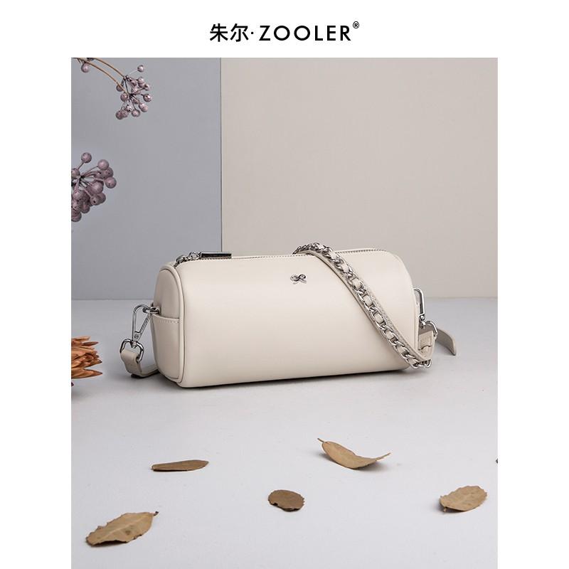 กระเป๋าเดินทาง☏☫Juer ถุงห่วงโซ่กลิ่นหอมขนาดเล็กหญิง2021คลื่นลูกใหม่ของแฟชั่นกระเป๋าสะพายกระเป๋าใบเล็กที่เรียบง่ายป่ากระเ