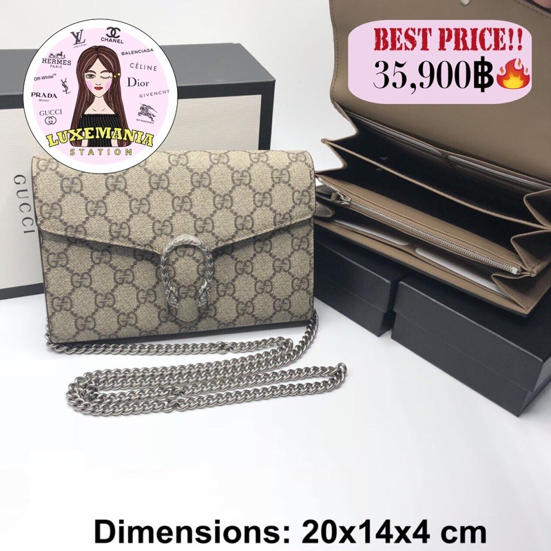 : New!! Gucci Dionysus GG Supreme Chain Wallet