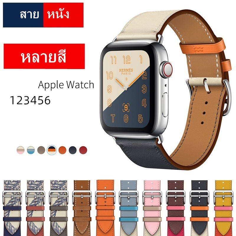 applewatch ราคาส่ง!สายสำหรับ apple watch ทุกSeries SE 6/5/4/3/2/1 สายหนัง Leather Band
