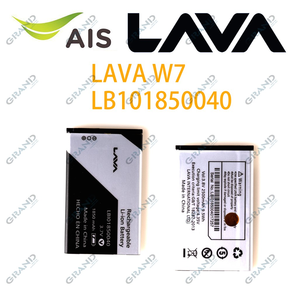 Battery แบต  lava w7แบตเตอรี่ battery Ais ลาวา  lava w7(LB101850040) มีประกัน 6 เดือน