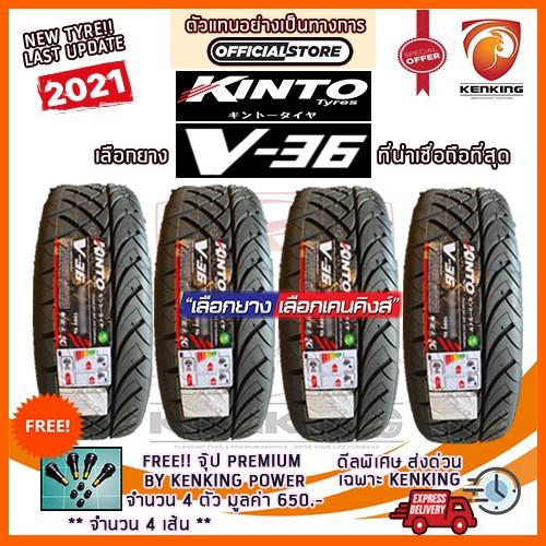 ผ่อน 0% 265/50 R20 KINTO รุ่น V-36 ยางใหม่ปี 2021 (4 เส้น) ยางรถยนต์ขอบ20 Free!! จุ๊บยาง Kenking Power 650฿