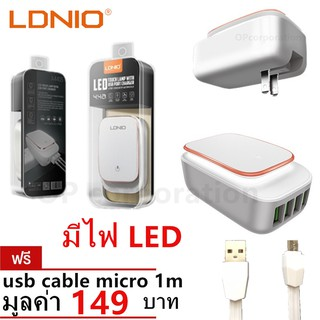 Review LDNIO A4405 4 USB Charger Wall Adapter 4.4A with Nightlight Touch Switch + ฟรีสายชาร์จ micro 1m   .