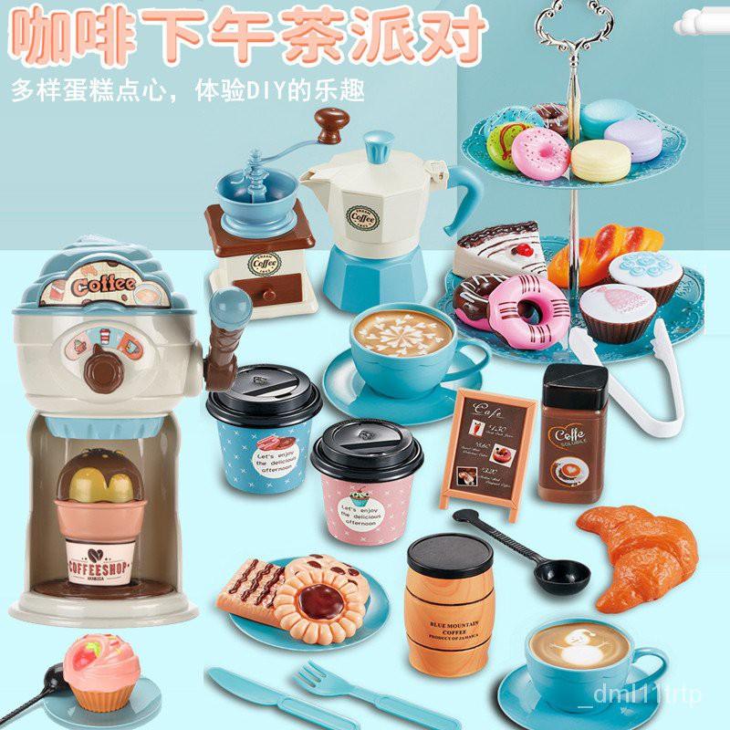 เด็กเครื่องชงกาแฟร้านขายของเล่นเครื่องบดนมนมถั่วเหลืองเด็กทำอาหารเช้าขนมปังขนมรถบัสห้องครัว GWVv