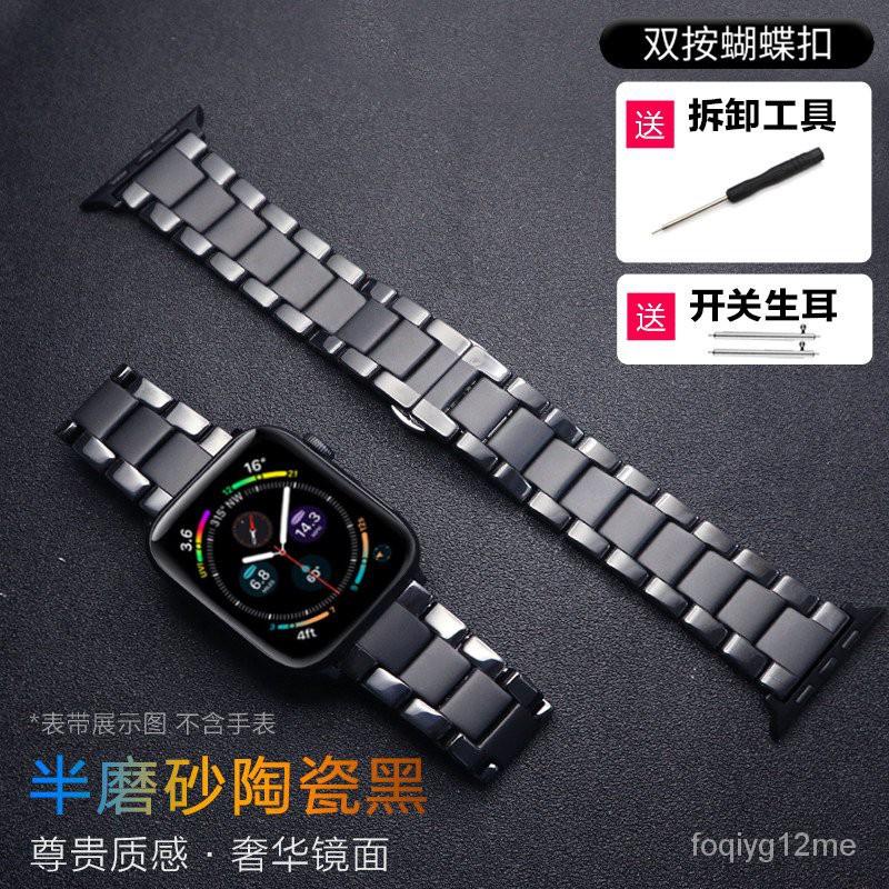 🔥 ร้าน X.D 🔥 สายนาฬิกาสายคล้องขัดเซรามิกแอปเปิ้ลapplewatchนาฬิกาiwatchโซ่สแตนเลสโลหะSE/6/5/4/3/2รุ่นseriesสาย44/40mmผู้ช