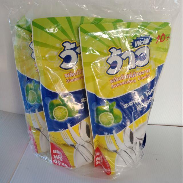 (แพ็ค3ชิ้น)ผลิตภัณฑ์ล้างจาน450มล.