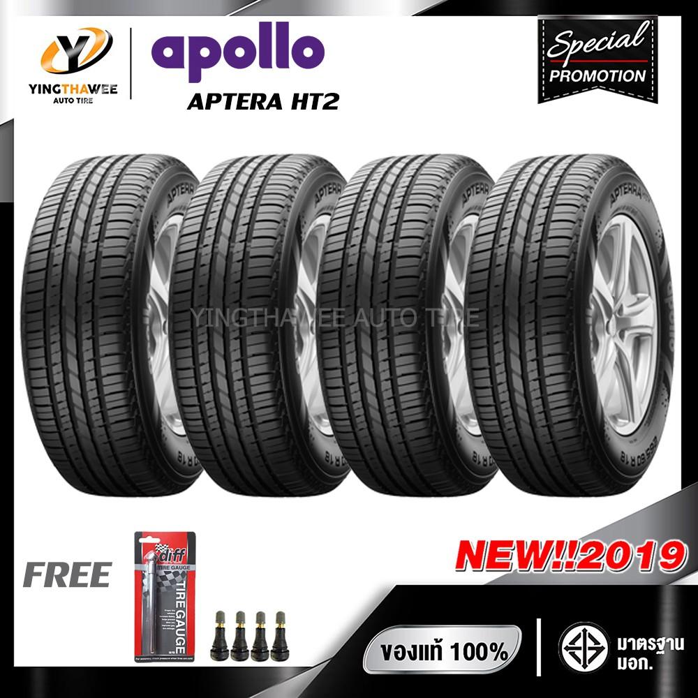 [จัดส่งฟรี] APOLLO 225/65R17 ยางรถยนต์ รุ่น APTERRA HT2 จำนวน 4 เส้น แถมเกจวัดลมยาง 1 ตัว + จุ๊บลมยางแกนทองเหลือง 4 ตัว