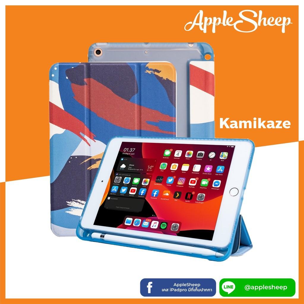 AppleSheep Trifold สำหรับ iPad Mini Gen5 มีที่เก็บ Apple Pencil เคสไอแพดคุณภาพดีที่สุดจาก AppleSheep