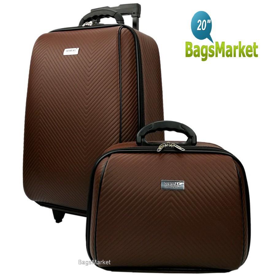 กระเป๋านักเรียนล้อลาก WHEAL กระเป๋าเดินทางระบบรหัสล๊อค เซ็ทคู่ 20/14 นิ้ว Luxuary Classic Code F780320-2 (Dark Brown) ลิ