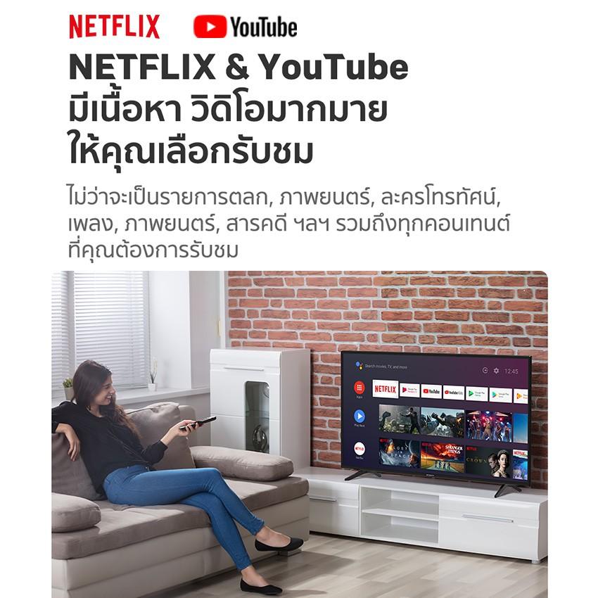 SKYWORTH 42 นิ้ว Android TV รุ่น 42V6 Google Play
