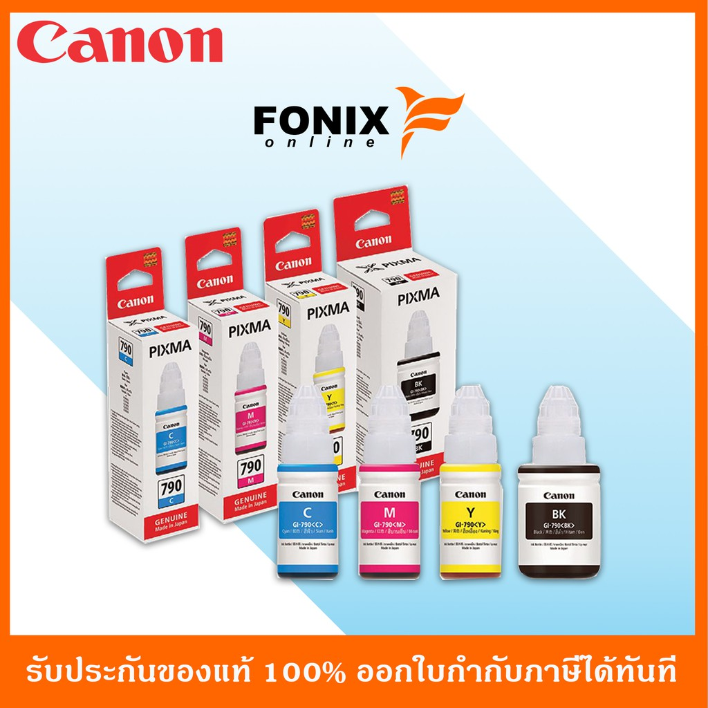 หมึกพิมพ์ของแท้ Canon  รุ่น GI790  ORIGINAL สีดำ/สีฟ้า/สีชมพู/สีเหลือง