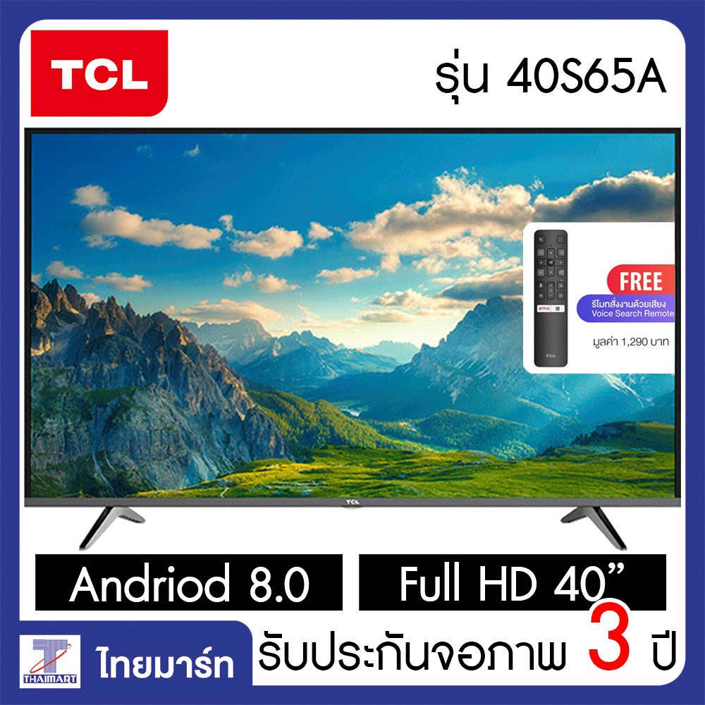 TCL 40 นิ้ว Android 8.0 Smart TV (รุ่น 40S65A) Frameless-Google assistant + Voice Search remote