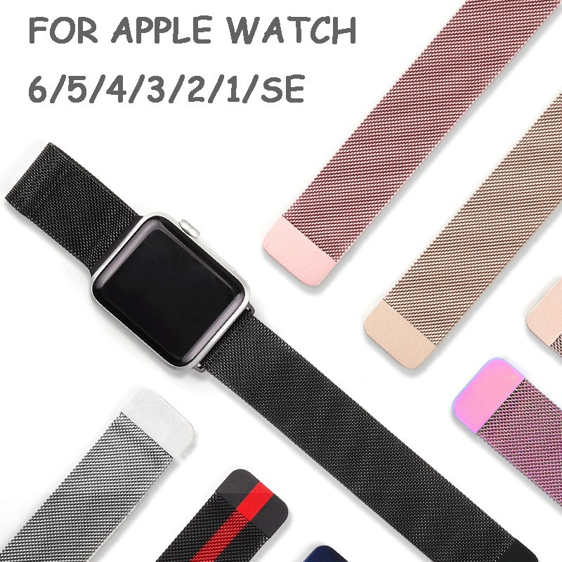 Stainless Steel Magnetic Band For Apple Watch 42mm 44mm 40mm 38mm Strap iWatch Series 6 SE 5 4 3 2 Sport Wrist Bands Milanese Bracelet