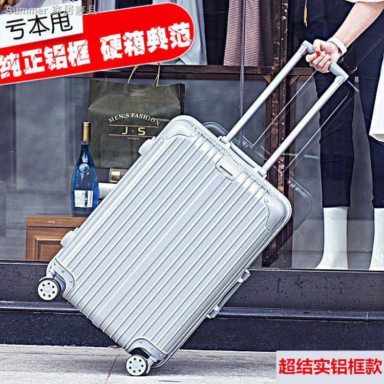 กระเป๋าเดินทางขนาดใหญ่ 18 นิ้ว