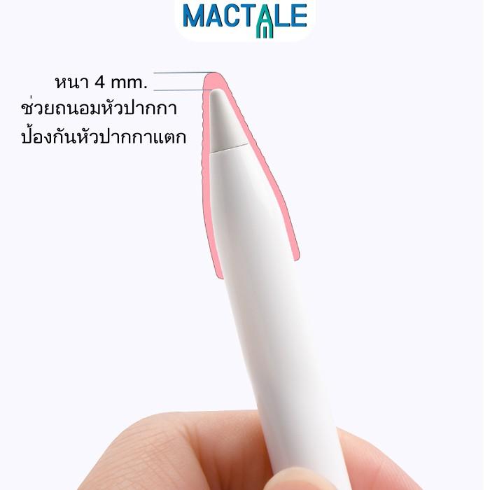 Mactale ปลอกปากกาซิลิโคน Apple pencil case Gen 1, 2 Stylus silicone แพนด้า หมี เคสปากกา จุก เคสซิลิโคน เก็บปากกา สไตลัส