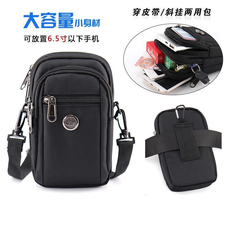 กระเป๋าเดินทางஐเอวใหม่ กระเป๋ามัลติฟังก์ชั่นผู้ชายเข็มขัด 6.5 นิ้ว กระเป๋าโทรศัพท์มือถือ 6 นิ้วเส้นทแยงมุมกระเป๋าใบเล็กก