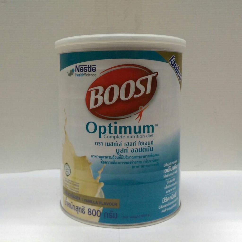 Nestle บูสท์  ออปติมัม : BOOST OPTIMUM อาหารเสริม ขนาด 850 กรัม
