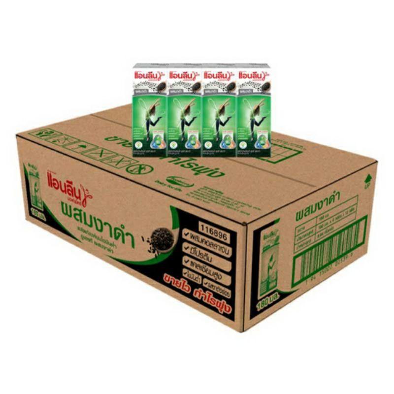 นมแอนลีน มอฟแม็กซ์ นมยูเอชที รสงาดำ 180 มล. (ยกลัง 48 กล่อง)