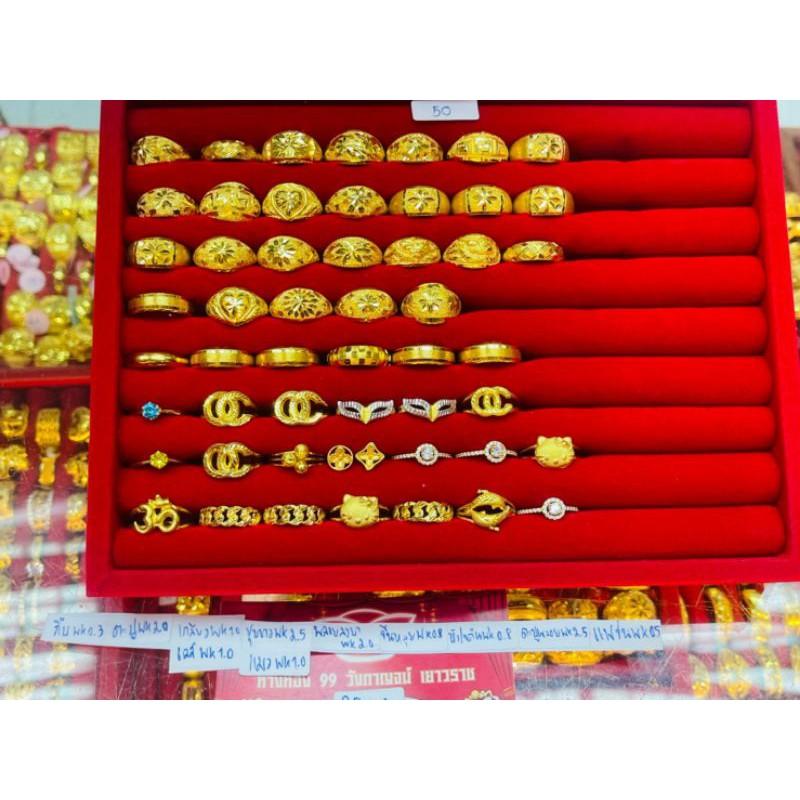ทองคำแท้ขายได้จำนำได้ราคาถูกกว่าหน้าร้าน
