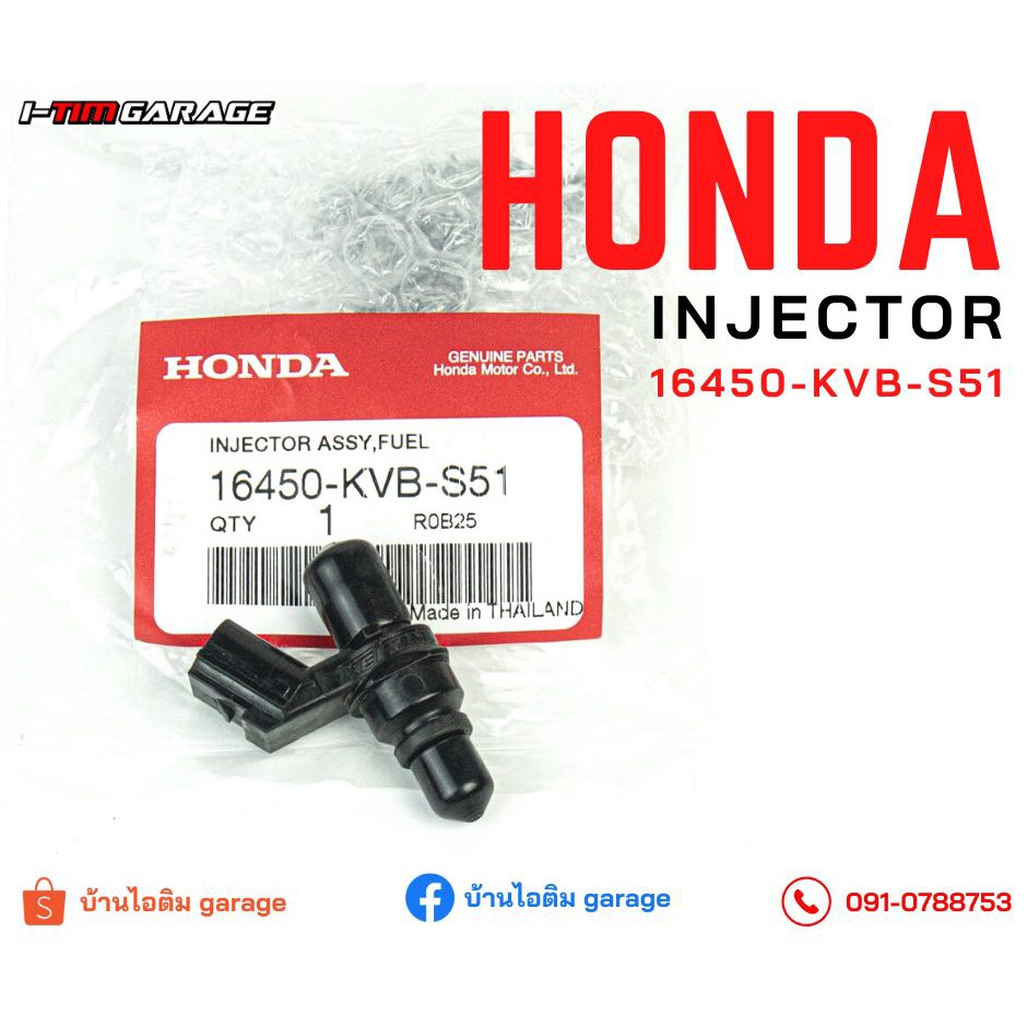 (16450-KVB-S51) Honda Scoopyi 2013 Spacyi zoomerX  Wave110i Dream110i หัวฉีดแท้  (6 รู E ปลั๊กเล็ก) mh4J