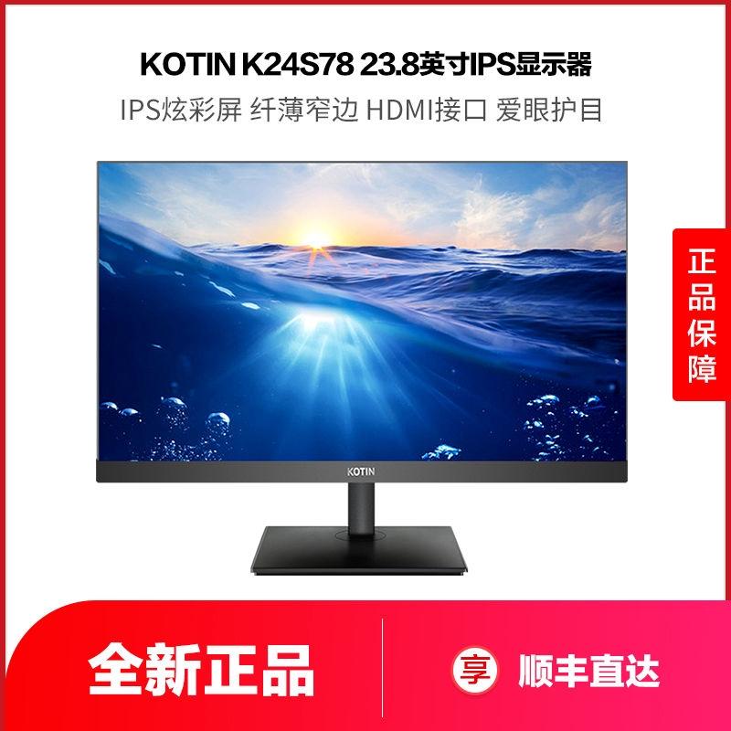 KOTINจอแสดงผล23.8นิ้วIPSแคบบางK24S78คอมพิวเตอร์ตั้งโต๊ะโฮสต์จอLCD