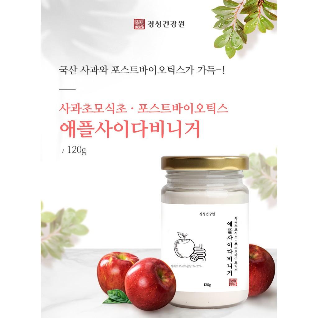 Korea Apple Cider Vinegar