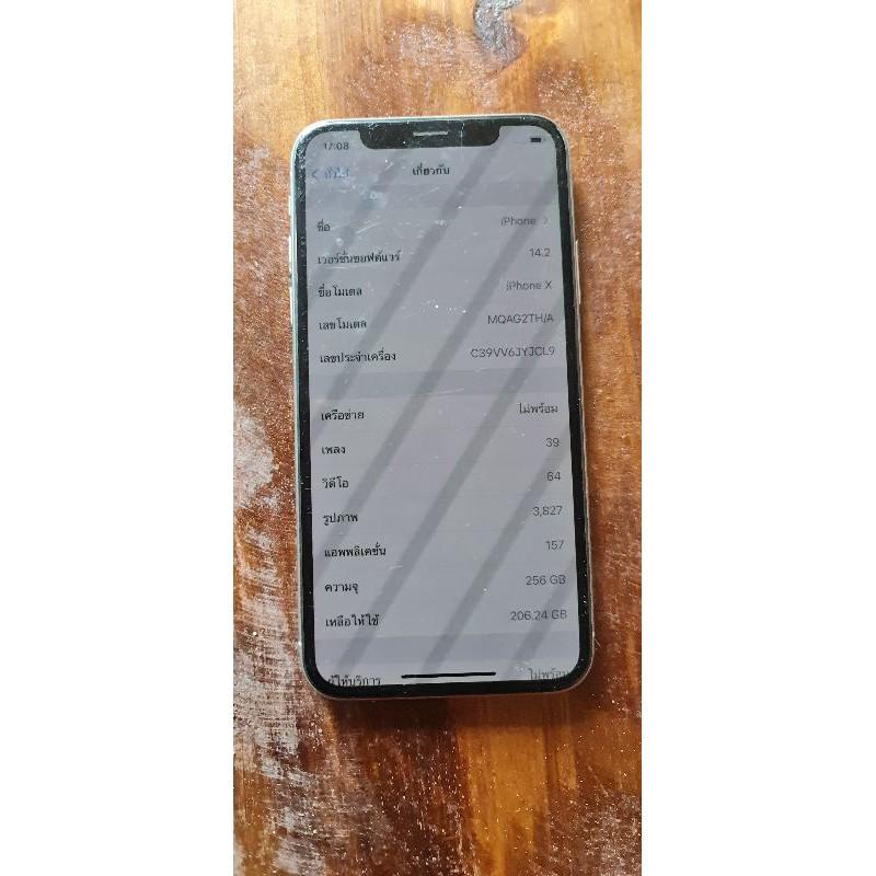iPhone X 256gb มือสอง