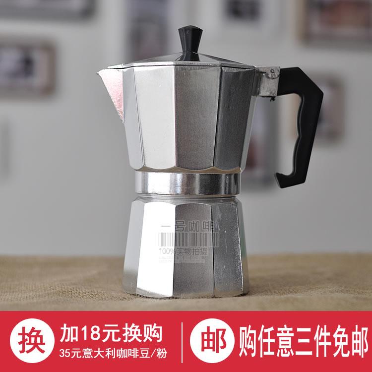 อลูมิเนียมเหลี่ยมMokaอิตาลีอิตาลีหม้อกาแฟเข้มข้นบ้านกาแฟมือหมัดเครื่องทำอาหารหม้อ