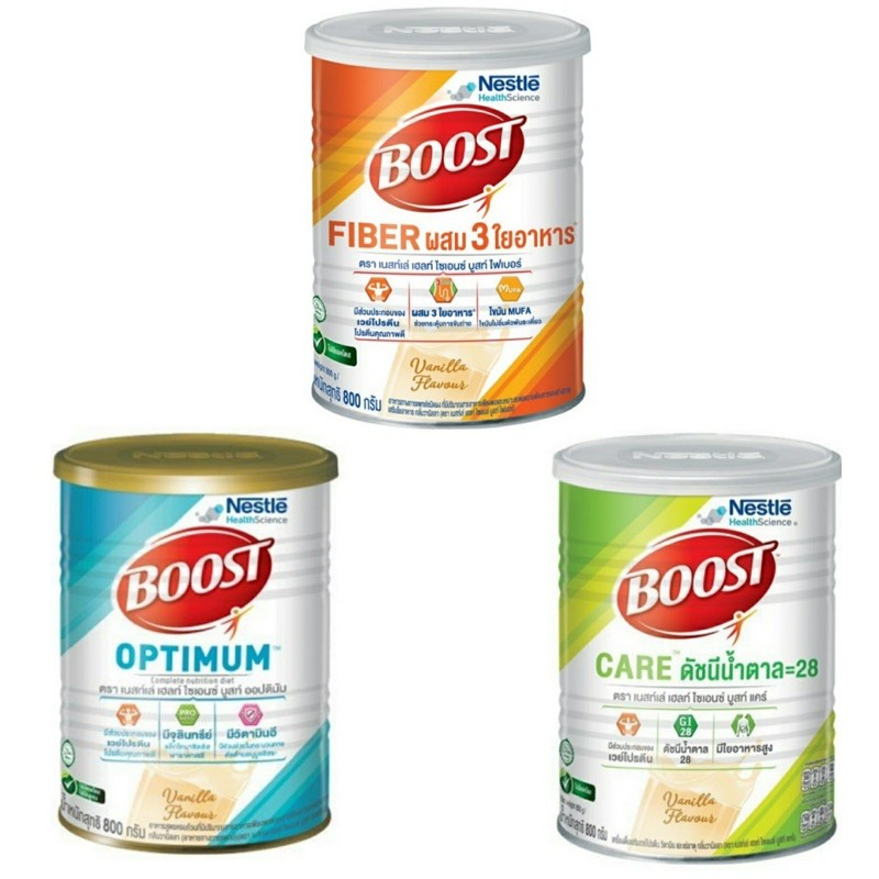 Boost Optimum (Nutren) บูสท์ ออปติมัม,บูสท์ แคร์ และบูสท์ไฟเบอร์ อาหารสำหรับผู้สูงอายุขนาด 800 กรัม(1กระป๋อง)