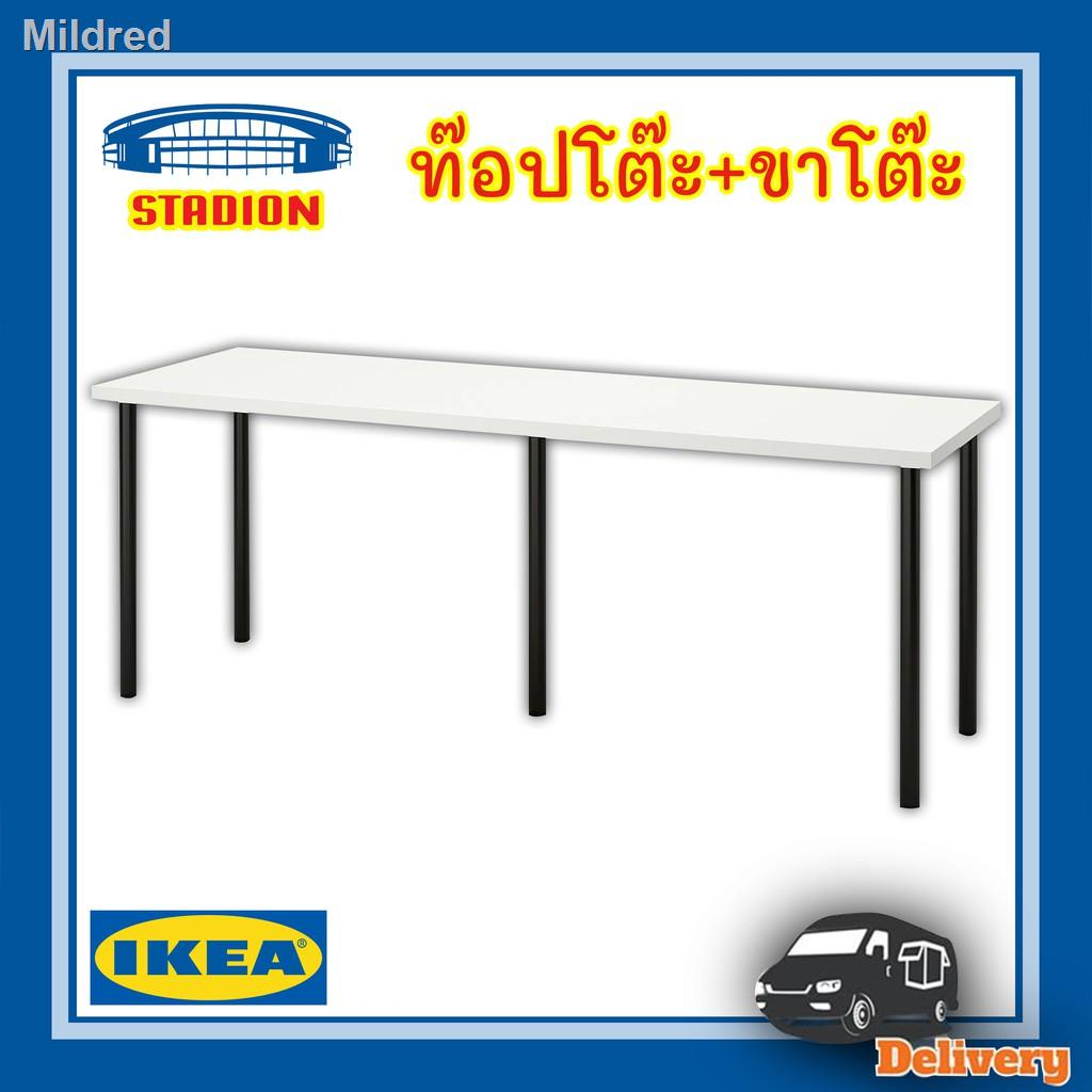 2021 ทันสมัยที่สุดจัดส่งที่รวดเร็ว™▩โต๊ะ ท็อปโต๊ะ IKEA LAGKAPTEN  ลาคแคปเทียน  200x60 ซม.