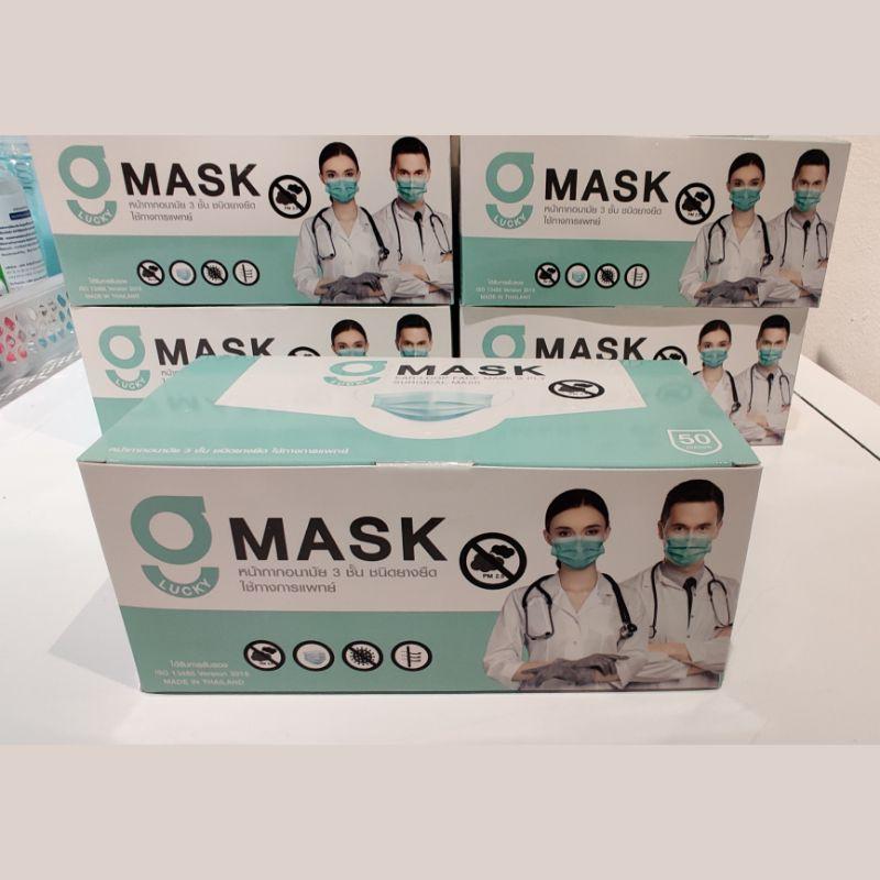 เกรดโรงพยาบาล ใช้ในทางการแพทย์ G lucky mask หน้ากากอนามัย 3 ชั้น พร้อมส่ง!!!
