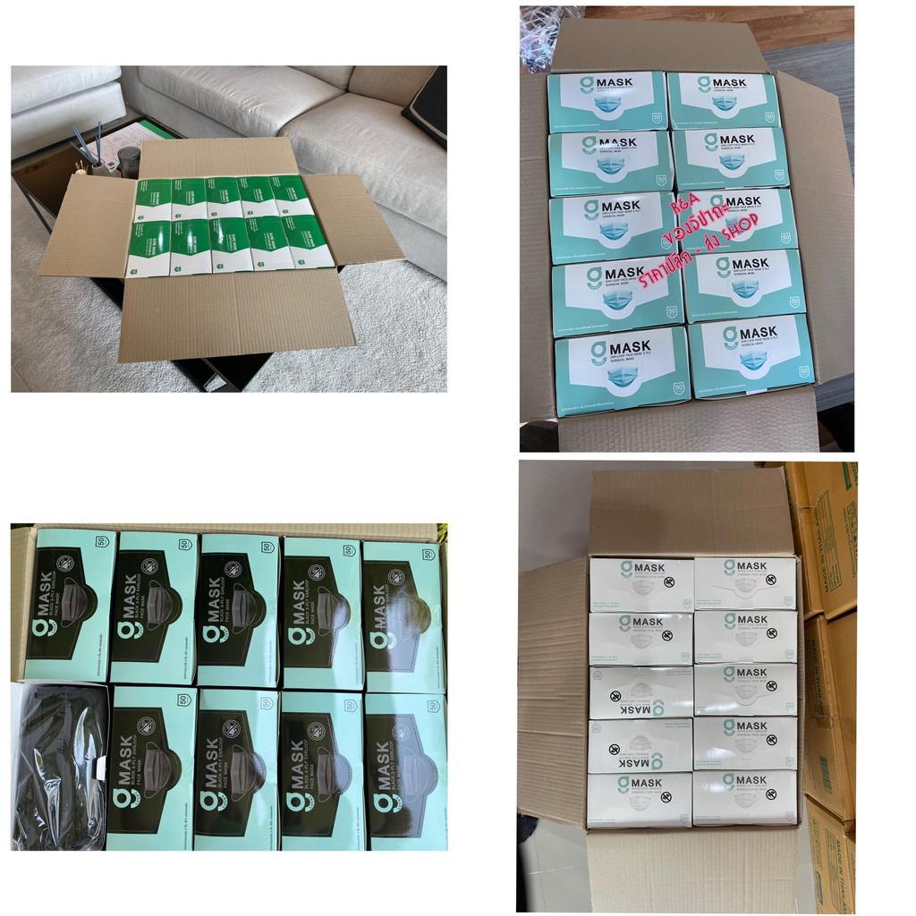 (ราคายกลัง)พร้อมส่ง!! หน้ากากอนามัยเกรดการแพทย์ SURE MASK,G LUCKY MASK (สีดำ,สีขาว,สีเขียว) 3ชั้น (20กล่อง) แมสผู้ใหญ่