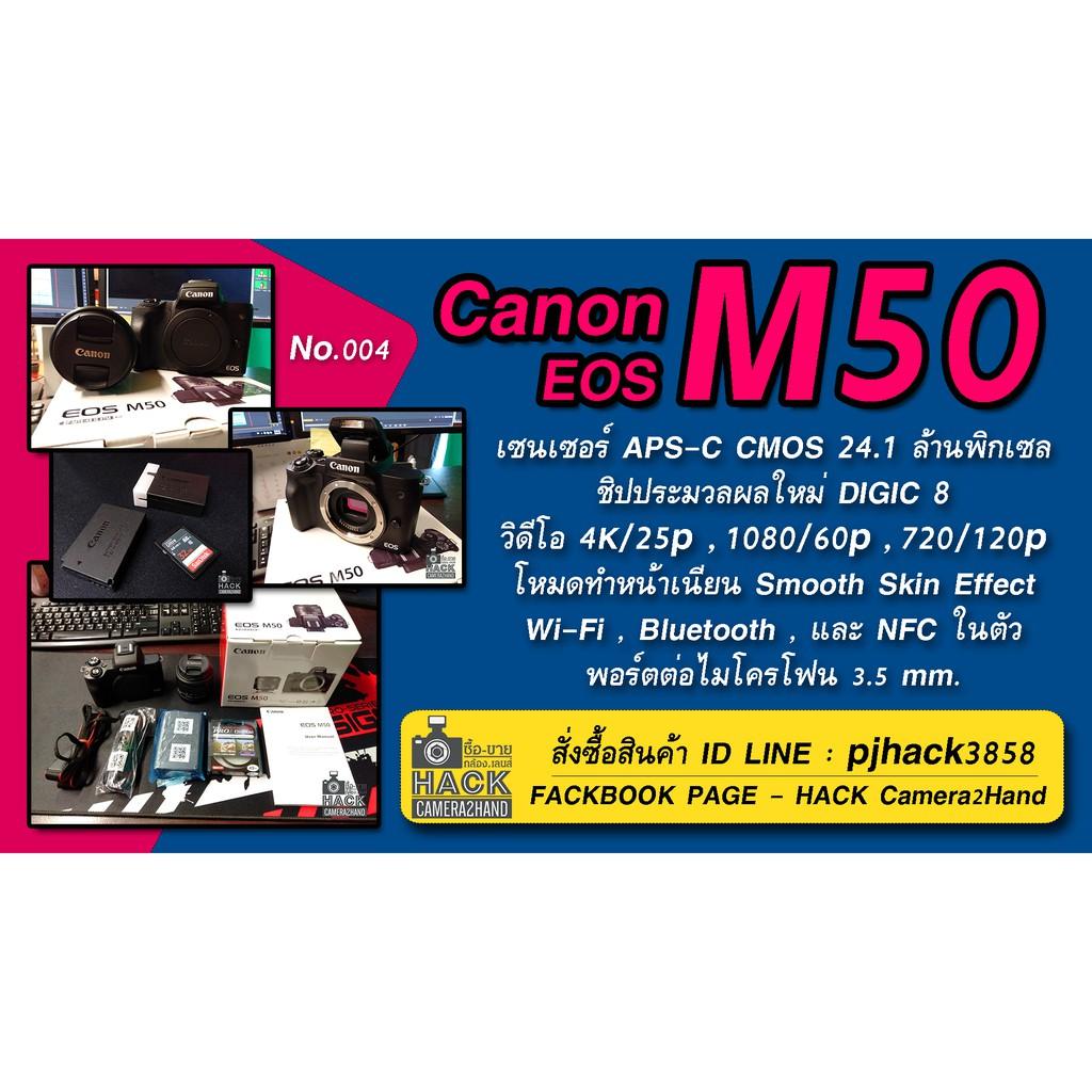 กล้อง Canon Eos M50 กล้องมือสอง คุณภาพดี ใช้งานน้อย