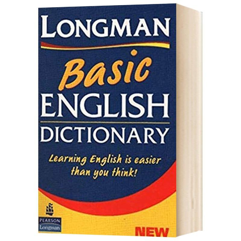 Hot Books Longman Basic หนังสือคู่มือภาษาอังกฤษ
