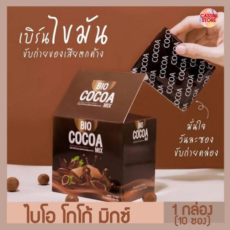 ไบโอโกโก้ มิกซ์ Bio Cocoa โกโก้ดีท็อกซ์ โกโก้คุมหิว พราวสไตล์