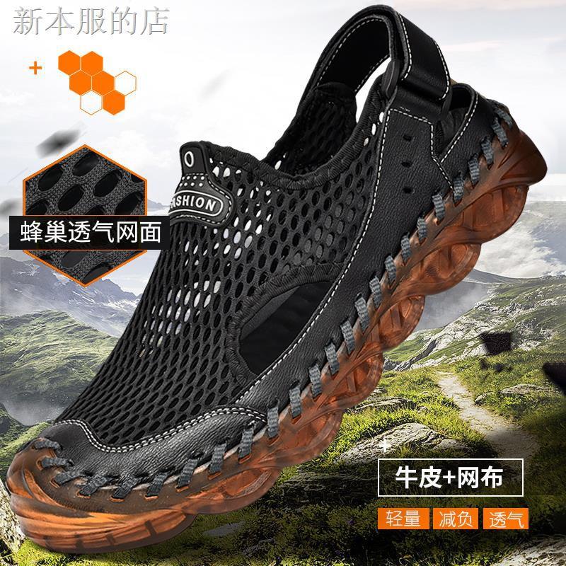 Crocs 2020 รองเท้าแตะหนังวัวแท้