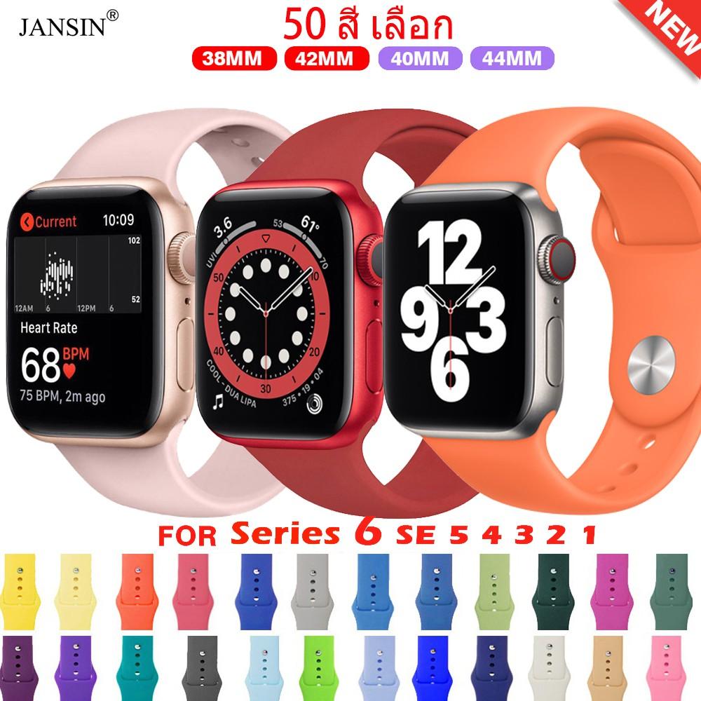 สายนาฬิกาข้อมือ Apple Watch Band 6 SE 5 4 3 2 1 ขนาด 44 มม 40 มม 42 มม 38 มม สาย applewatch