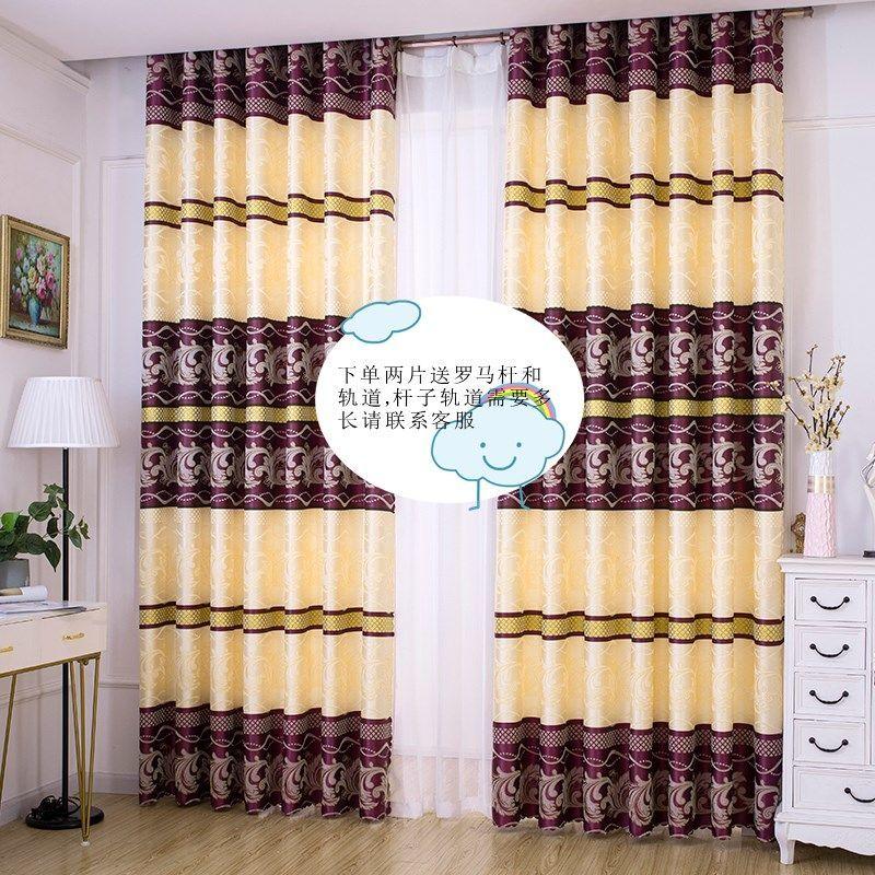ผ้าม่านสำเร็จรูปให้เช่าผ้าม่านห้องนั่งเล่นระเบียงห้องนอนอ่าวหน้าต่างตะขอผ้าม่านเจาะผ้าม่านครีมกันแดด